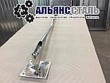 Пантограф для автомийки з нержавіючої сталі (Альянс Сталь), фото 2