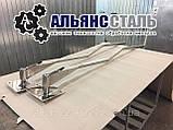 Пантограф для автомийки з нержавіючої сталі (Альянс Сталь), фото 3