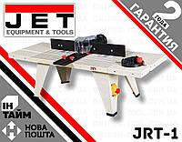 Фрезерный стол JET JRT-1 (Для ручных фрезеров и фрезерных машин)