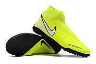 Футбольные сороконожки Nike Phantom Vision Academy DF TF Volt/White