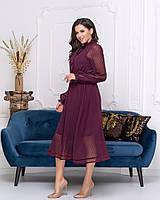 Платье шифоновое воздушное 41186, фото 1