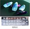 Пластина для стемпинга STZH-03