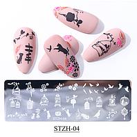 Пластина для стемпинга STZH-04