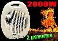 Мощный тепловентилятор 2000W, 2 режима, оригинал, гарантия