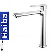 Смеситель для умывальника высокий HAIBA ALEX Chr-001 (high)
