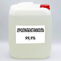 Пропиленгликоль USP (PG) пищевой Германия 99,9% BASF