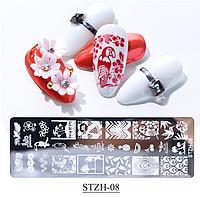 Пластина для стемпинга STZH-08
