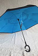 Зонты Susino двухстороннего откр. АНТИЗОНТ Skyfall, фото 1