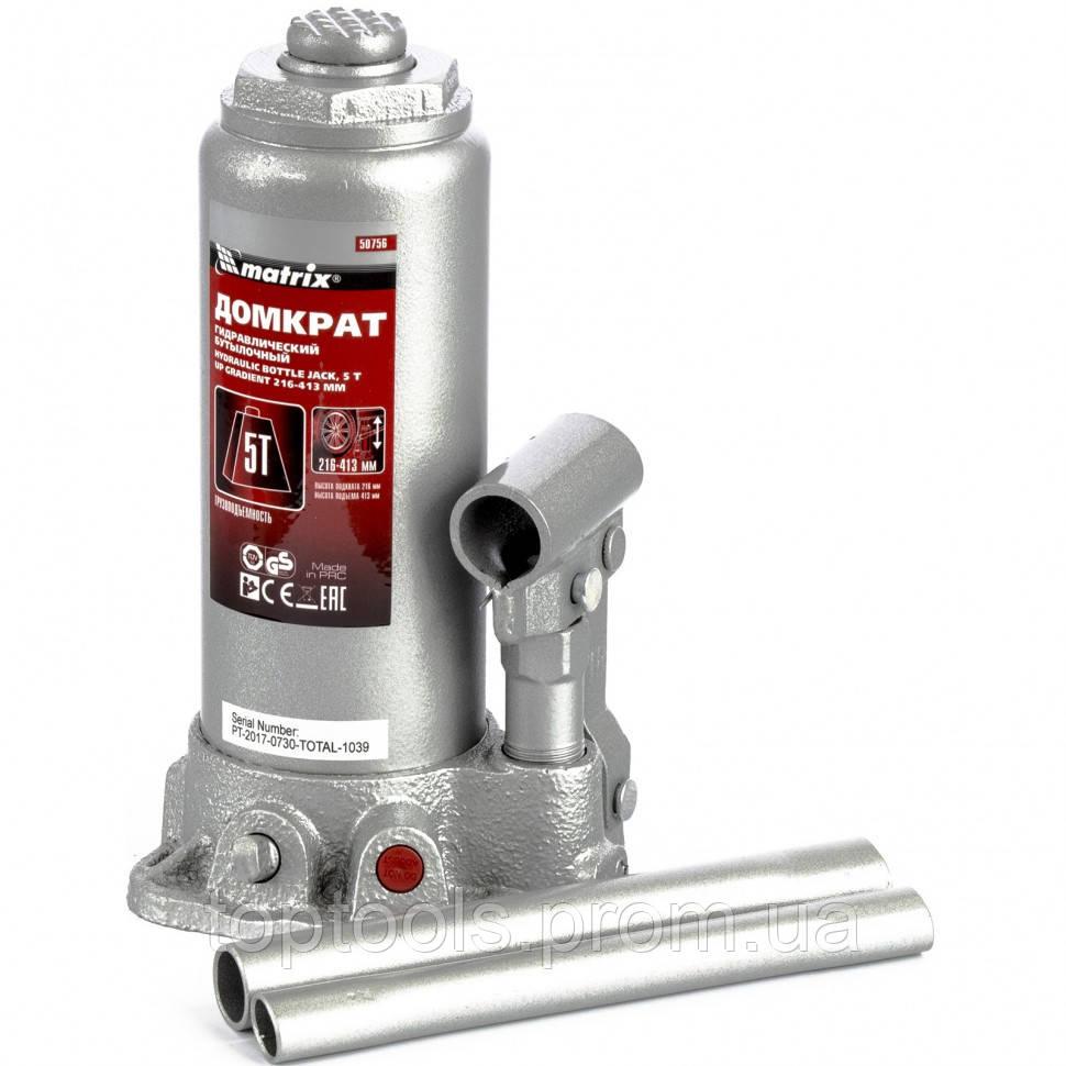 Домкрат гидравлический бутылочный, 5 т, высота подъема 216-413 мм, в пластиковый кейсе MTX Master