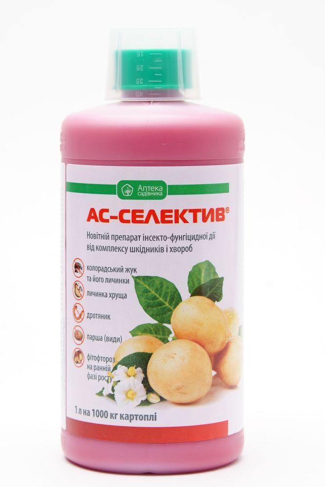 Инсекто-фунгицид Ас-Селектив 1 л, Ukravit