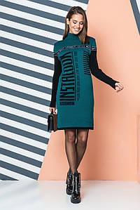 Тепла трикотажна сукня LOOK (ізумруд, чорний, білий)