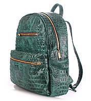 Женский кожаный рюкзак Poolparty Mini Croco Green (зеленый)