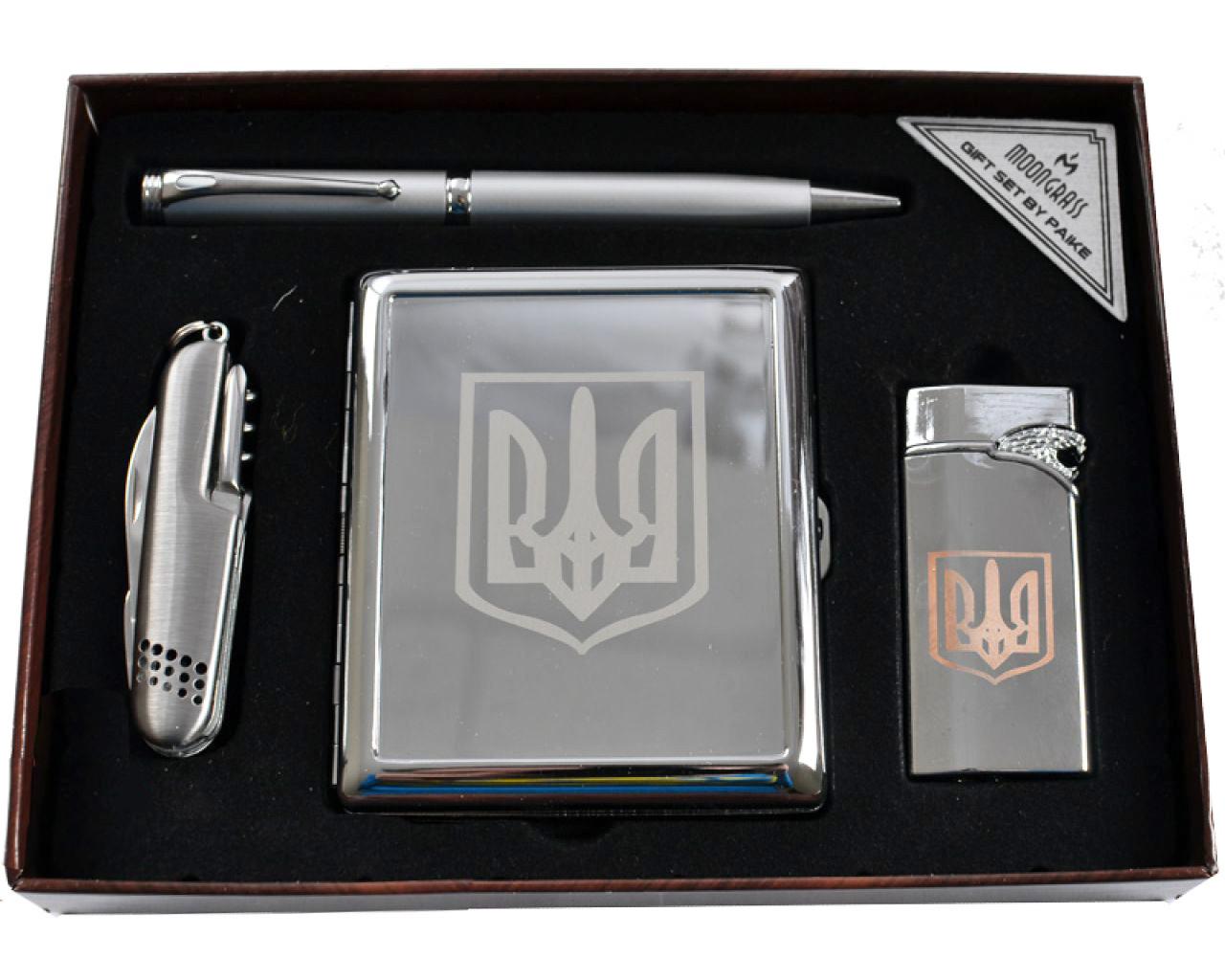 Подарочный набор с гербом Украины Партсигар, зажигалка, складной нож и ручка