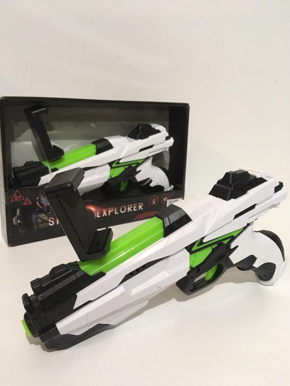 Интерактивный пистолет Space Explorerигровой джойстик Q5