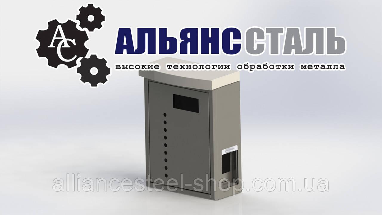 Пульт управління для автомийки самообслуговування (корпус) (Альянс Сталь)