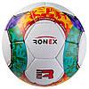 Мяч футбольный EURO-20 ЕВРО 2020 5 размер для улицы и тренировок Ronex Grippy БЕЛЫЙ (СМИ RXG-EU20)