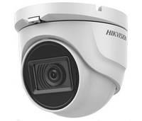 Уличная купольная MHD камера Hikvision DS-2CE56H0T-ITMF, 5 Мп