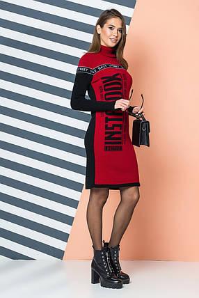 Тепла трикотажна сукня LOOK (вишня, чорний, білий), фото 2