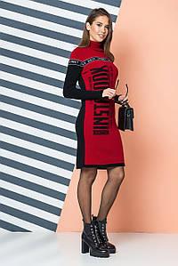 Тепла трикотажна сукня LOOK (вишня, чорний, білий)