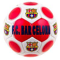 Мяч футбольный 5 размер для улицы БАРСЕЛОНА БАРСА BARCELONA Ручная сшивка Белый-красный (СМИ FCB-3DXN)