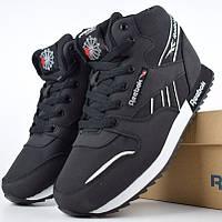 Зимние мужские кроссовки Reebok высокие чёрные на белой 41-46р. Живое фото (Реплика ААА+)