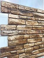 Панель листовая декоративная ПВХ Камень коричневый