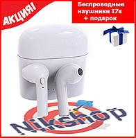 Беспроводные наушники BLUETOOTH EARPHONE i7S TWS с боксом