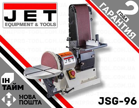Шлифовальный станок JET JSG-96, фото 2