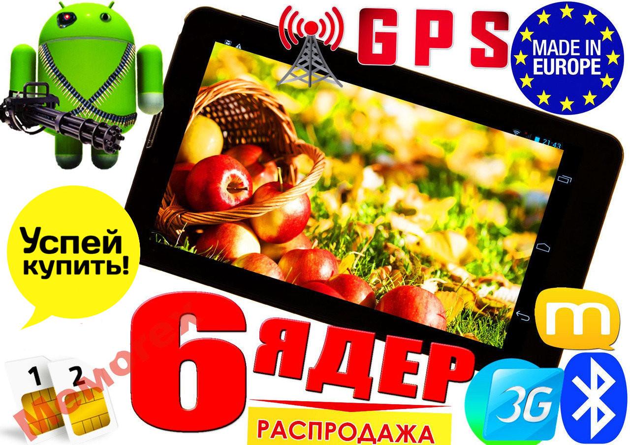 ПЛАНШЕТ-ТЕЛЕФОН LENOVO A3500 3G! GPS! 6 ЯДЕР,2 СИМ
