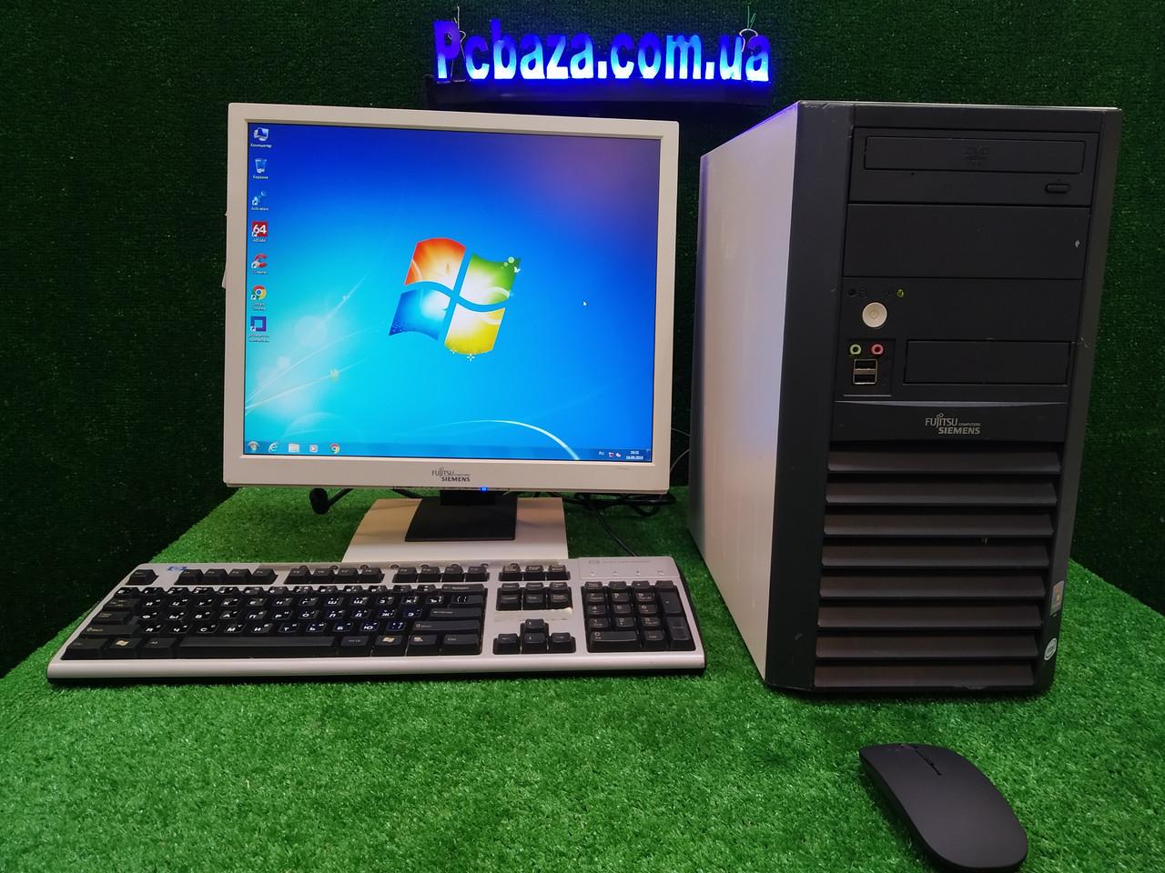 """Компьютер в сборе Fujitsu, 2 ядра, 2 ГБ ОЗУ, 160 Гб HDD + монитор 19"""", Полностью настроен!"""
