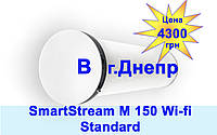SmartStream M 150 Wi-fi Standard. Монтаж рекуператора. Вентиляция Днепр