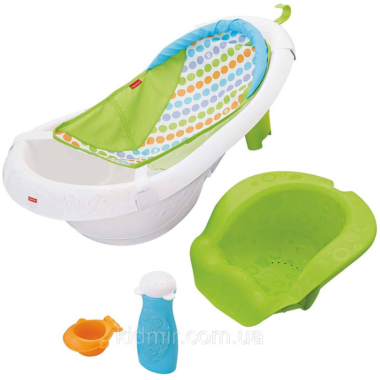 Ванночка 4 в 1 Расти со мной Fisher-Price Sling Seat Tub