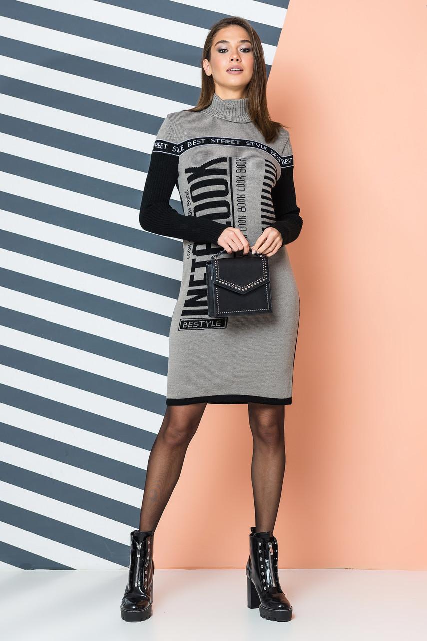 Тепла трикотажна сукня LOOK (капучіно, чорний, білий)