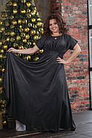 Вечернее платье в пол, больших размеров 50-56