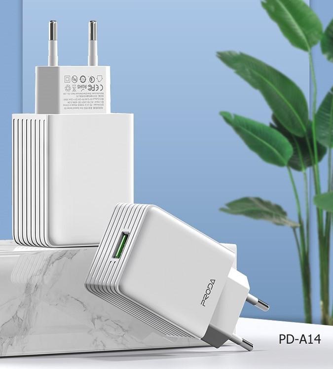 Сетевое зарядное устройство Remax Proda PD-A14 Star speed 1USB QC3.0 18W