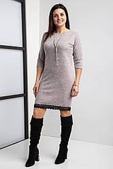 Платье из ангоры с кружевом в большом размере 56-58,62-64