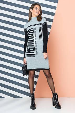 Тепла трикотажна сукня LOOK (сірий, чорний, білий), фото 2