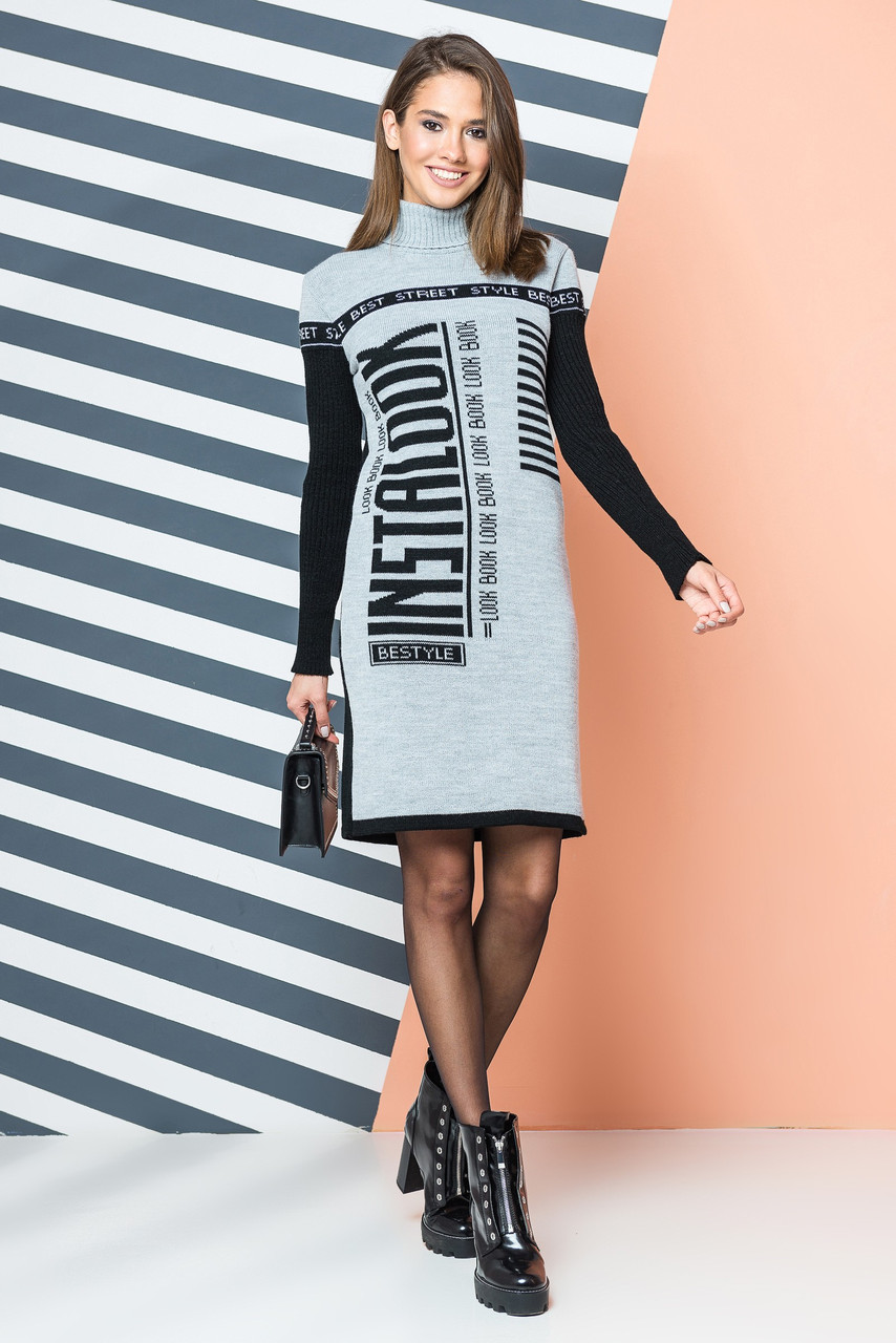 Тепла трикотажна сукня LOOK (сірий, чорний, білий)