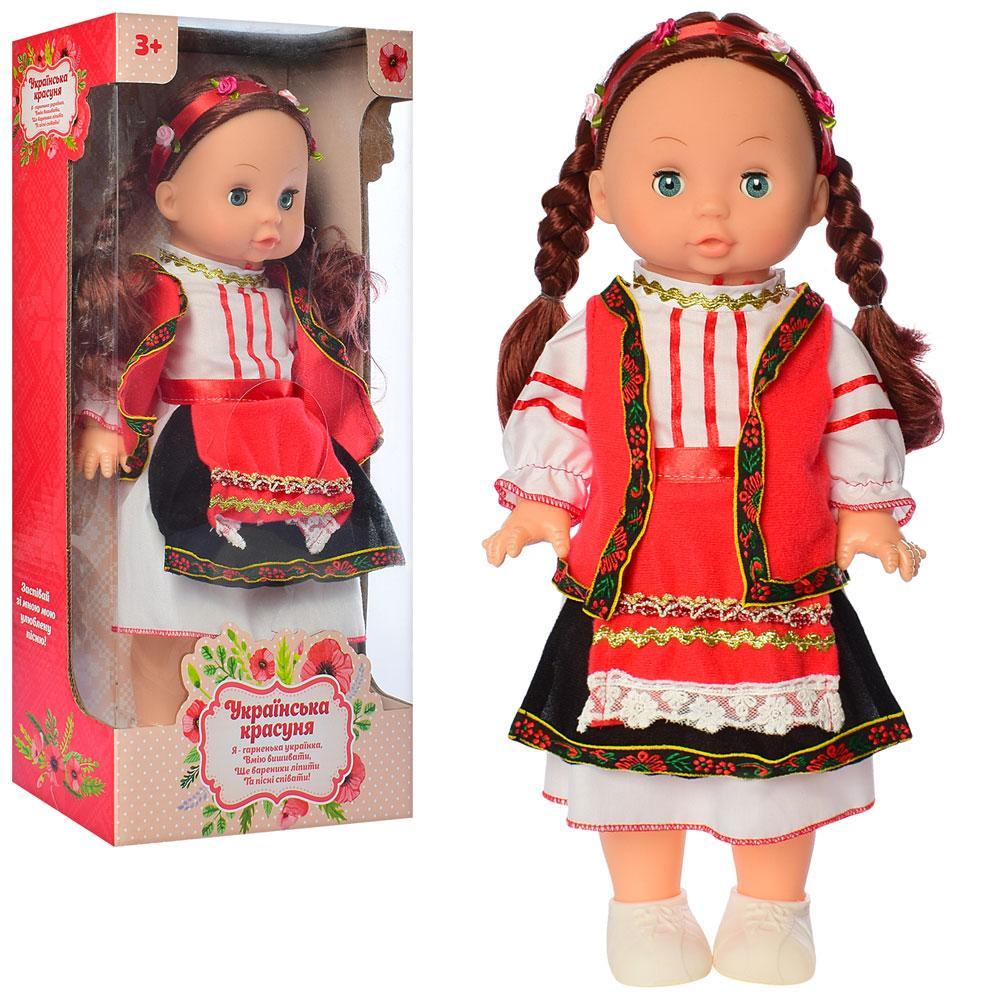 Кукла Украинская красавица музыкальная
