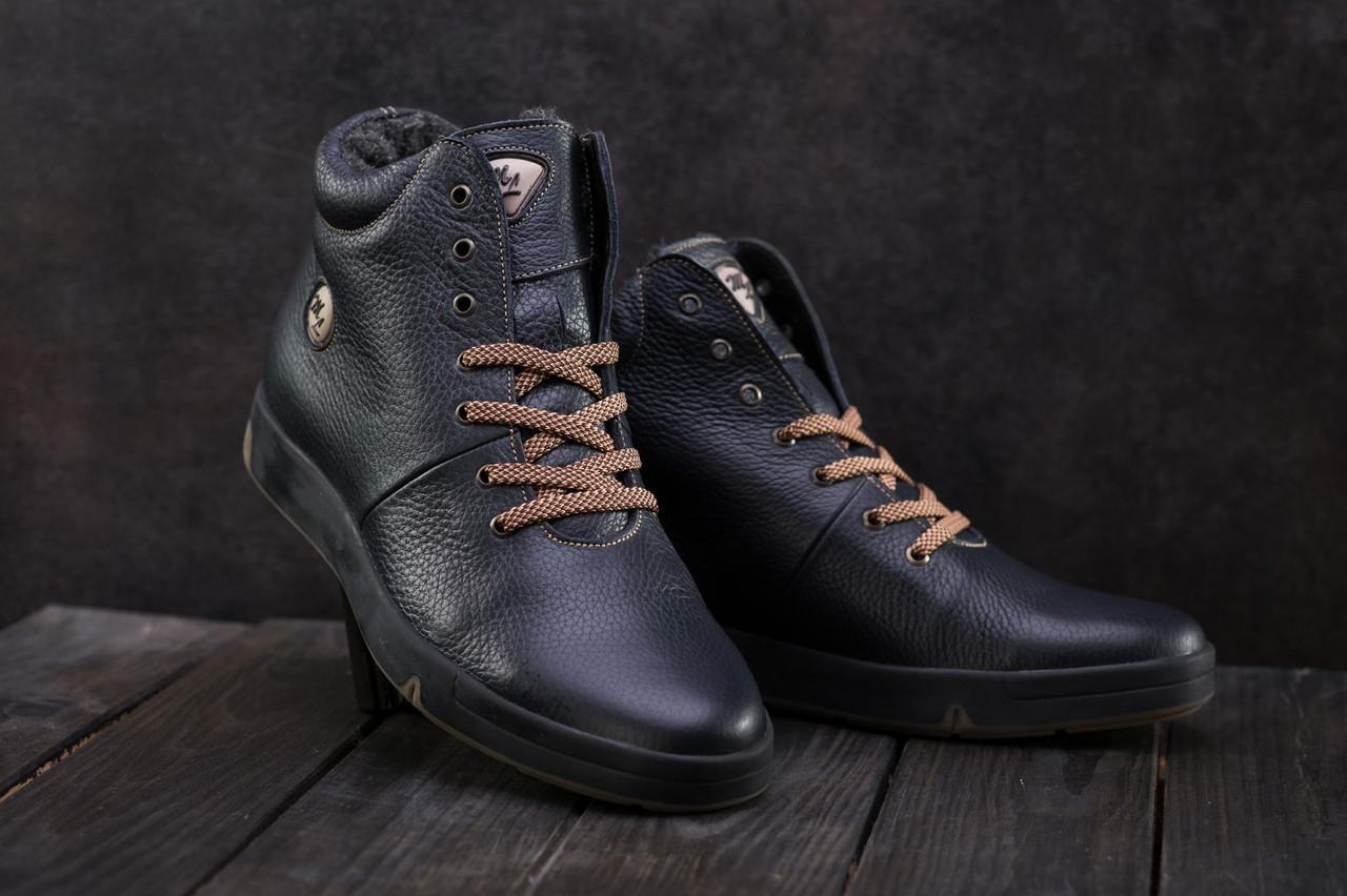 Мужские ботинки кожаные зимние синие Milord Olimp B