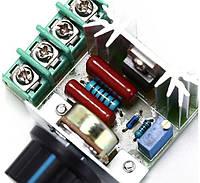 Электронный регулятор напряжения, мощности, диммер 220В 2000Вт