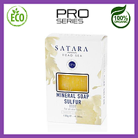 Натуральное мыло грязевое для жирной кожи , органическое скраб мыло, 130 г, Satara Dead Sea
