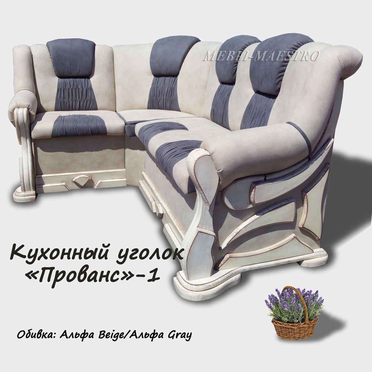 "Мягкий кухонный уголок ""Прованс""-1"