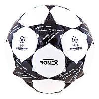 Мяч футбольный Лига Чемпионов 5 размера RONEX DXN черный (СМИ RXD-F2/B), фото 1