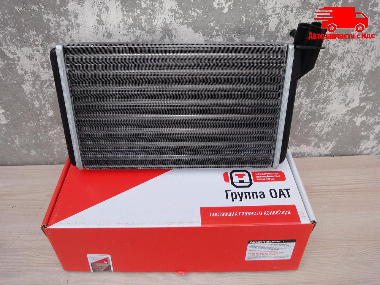 Радиатор отопителя ВАЗ 2110, 2111, 2112 (пр-во ОАТ-ДААЗ)