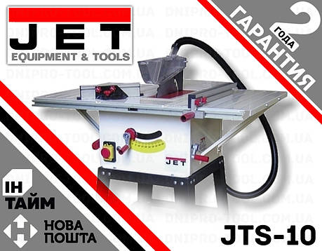 Циркулярна пила JET JTS-10, фото 2