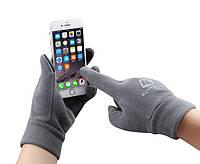 Перчатки с сенсором для смартфона (ЗП-111)
