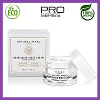 Ночной натуральный питательный крем с витаминами для лица , эко крем, 50 мл, Satara Dead Sea