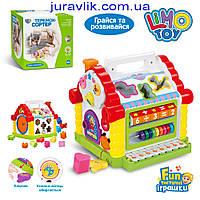 Музыкальная игрушка теремок 9196 интерактивная