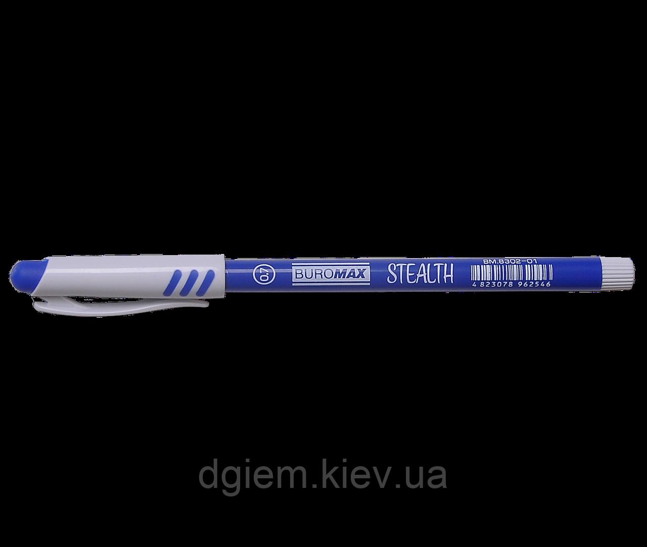"""Ручка кулькова """"пиши-стирай"""" Stealth"""